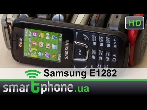 Samsung E1282 - внешний вид, корпус