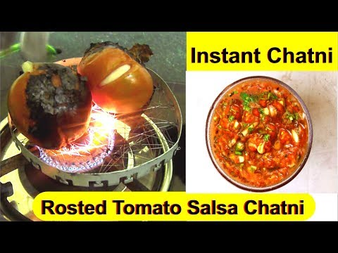 Homemade Red rosted Tomato Salsa chatni