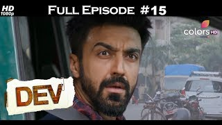 Dev - 23rd September 2017 - देव - Full Episode