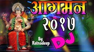 T-series bhakti marathi presents आगमन २०१७ - गणपती (डी.जे.) || aagman -2017- ganpati (dj remix) songs chunuk chunu vaaje (00:01) gulaal varyavarti udato (05:...