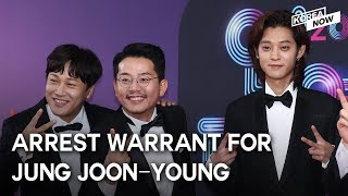 "Sex video scandal- Arrest warrant for Jung Joon-young and ""2 Days & 1 Night"" suspension"