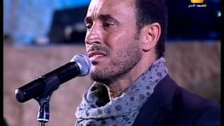 أنا وليلى مهرجان جرش 2013 أداء لا مثيل له في كل حفلات الساهر