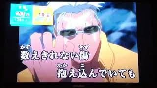 (カラオケ)READY STEADY GO 2018.6.20 thumbnail