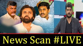 News Scan LIVE Debate With TV5 Murthy | AP Politics | 10th November 2018 | TV5