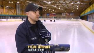 """""""Жить"""" (хоккей для инвалидов)"""