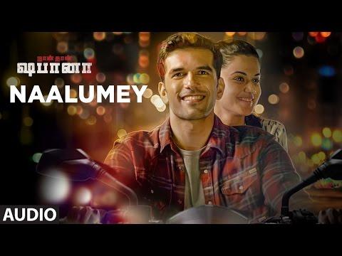 Naalumey Full Song || Naanthaan Shabana || Taapsee Pannu,Manoj Bajpayee,Prithviraj, Akshay Kumar