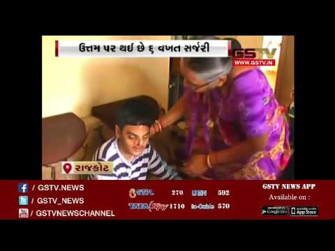 Rajkot: Differently Able Uttam Achieved Outstanding Results Of The SSC Board