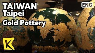 【K】Taiwan Travel-Taipei[대만 여행-…