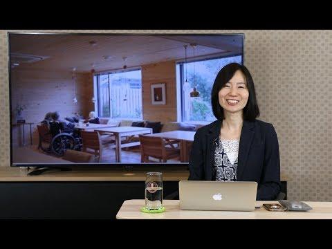 การตลาดผู้สูงอายุในญี่ปุ่น ตอน บ้านพักคนชรา | รายการ innovative wisdom
