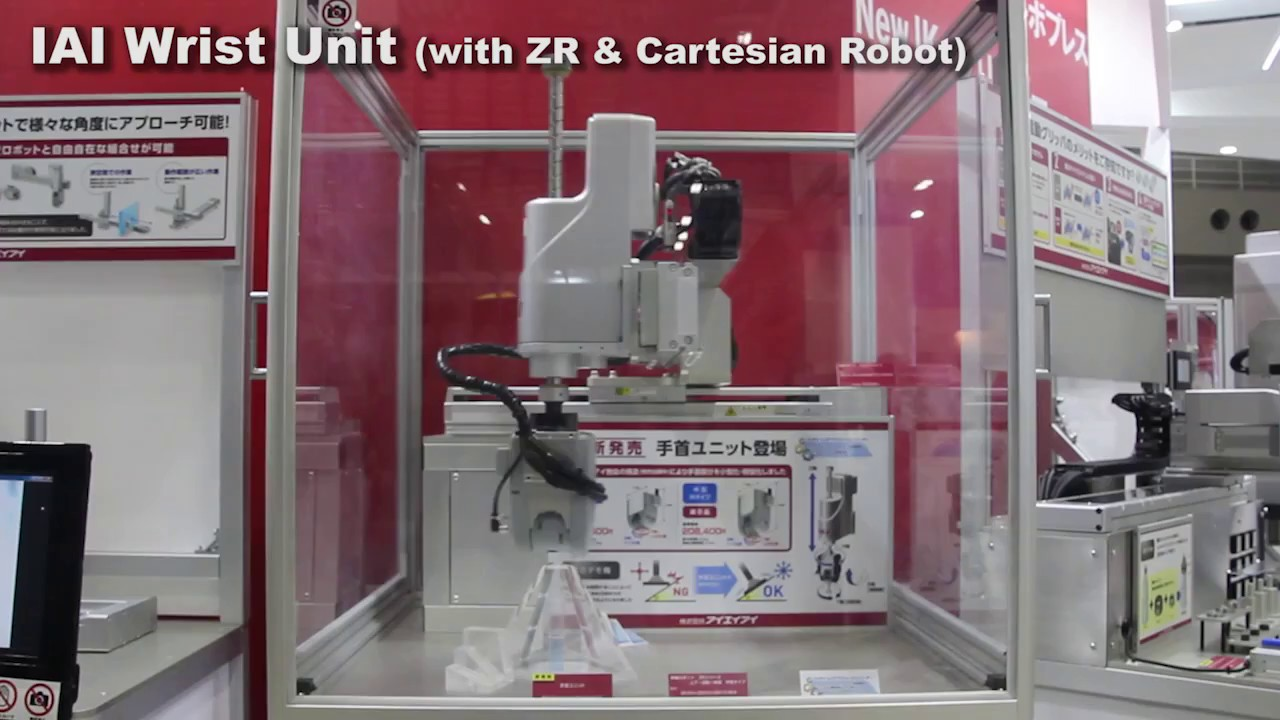 Wrist Unit ideal for reducing the cost of idustrial robot