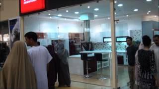 Ardis, un nouveau centre commercial et de loisirs à Alger