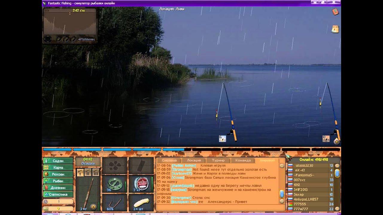 Fantastic fishing как заработать кредиты быстро