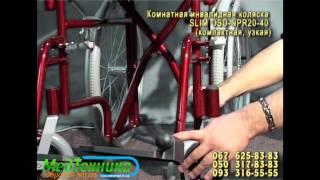 Комнатная коляска узкая(Комнатная инвалидная коляска SLIM OSD-NPR20-40 является механической и предназначена для использования в помещен..., 2012-12-06T10:33:14.000Z)