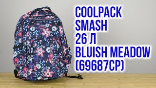Розпакування CoolPack Smash для дівчаток 45 x 31 x 20 см 26 л Bluish Meadow 69687CP