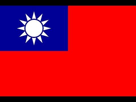 Флаг Китайской Республики.
