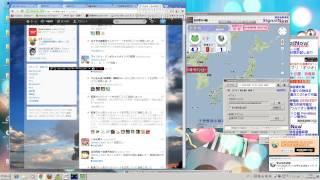 第1報で、徳島震度4 和歌山震度1 でした 私は岡山住みなので、カエル「S...