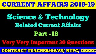 CURRENT AFFAIRS 2018-19 !! Science & Technology Current Affairs !!