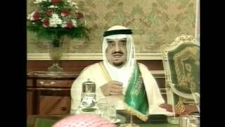 أرشيف-الملك فهد بن عبد العزيز.. صاحب لقب خادم الحرمين