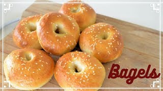 Bagel Recipe - Easy Homemade Bagels