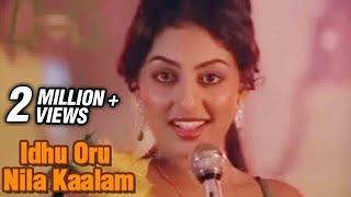 Idhu Oru Nila Kaalam - Kamal Haasan, Madhavi - Tik Tik Tik - Super Hit Song