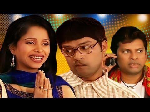 Gopala Re Gopala | Marathi Comedy Drama | Latest Marathi Natak