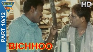 Bichhoo hindi movie || part 10/12 || nitin, neha, prakash raj || eagle hindi movies