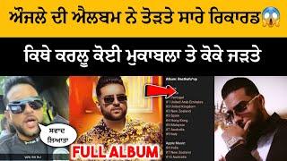 Karan Aujla Album BacTHAfu*UP Breaks All Records | Here & There Song | Karan Aujla New Song