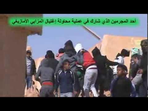 assassinat en directe du Mozabite Baba Ousmail Azzeddine par les terroristes racistes 05/02/2014
