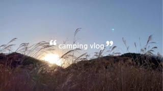 (카라반캠핑) 작은 강가에서 하는 노지캠핑 | 섬강 캠…