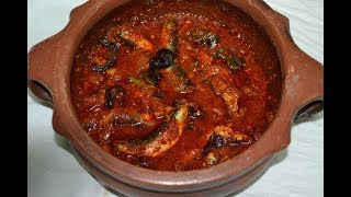 Download മത്തി /ചാള മുളകിട്ടത് !!! Spicy Sardine Curry !!! Alleppey style !!! Kashmiri fish curry !!! Mp3 and Videos