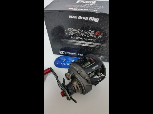 Pioneer Altitude BC300 reel - Compleat Angler Wagga