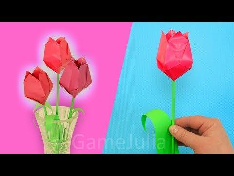 Подарок маме на 8 Марта - Как сделать тюльпан из бумаги