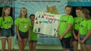 Защита стенгазеты 'Вредные Кучугурские советы'  от 'Шанса' из Десногорска