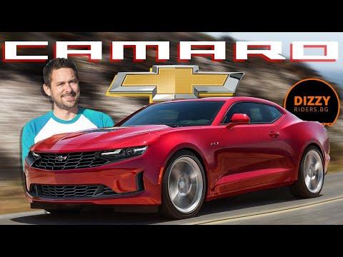 Chevrolet Camaro: американската спортна икона!