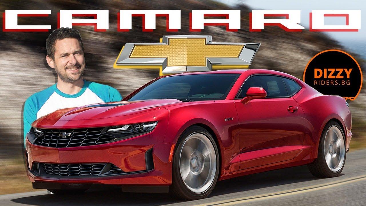 Chevrolet Camaro: американската спортна икона! - (VIDEO)