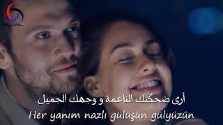 أغنية #تركية راااائعة لـ مصطفى جيجلي - الحب كان أختياري مترجمة إلى العربية Tenlerin Seçimi