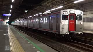 「最後の力走!」相鉄7707Fの最終運用