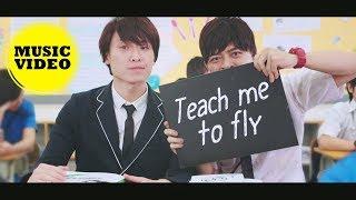 [MV]《Teach me to fly》Official Music Video (中日字 4K)