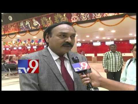 Vijayawada Gannavaram Airport new terminal operationalised - TV9
