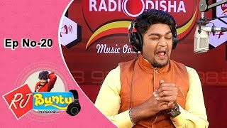 RJ Bunty Phasei Dela Ep 20 | Funny Odia Prank Show | Tarang Music