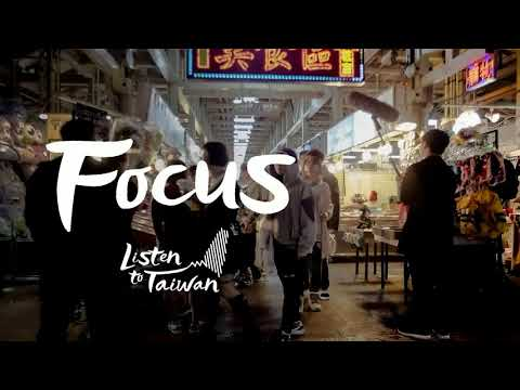 Listen to Taiwan | Focus White Noise | Concentration , Study , Reading , Brain Food ,Memory, BGM