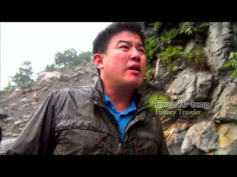 Bhutan, In Search of a Celestial Kingdom Part 3.The Legend o