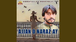 Bholiyan Bhaliyan Shaklan Walay