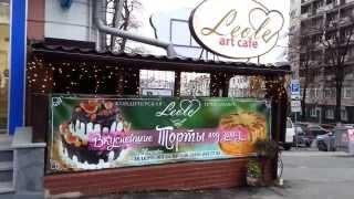 Печать вывески на баннере для кафе в Киеве(Специалисты ALT компании разработали и напечатали яркую и красочную вывеску на баннере для арт-кафе Leole...., 2015-11-23T14:20:38.000Z)