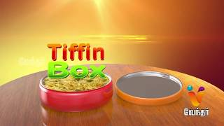 Tiffin Box 18-08-2017 Putham Puthu Kaalai Vendhar tv Show – Episode 1083