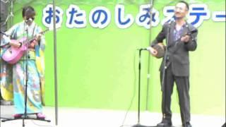 狛江市民まつり 2012.11.11 言わずと知れた歌謡曲のスタンダード。作曲...