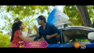 Aata Aarambam 2013   Na Fuse Poye Telugu Video Song HD 1080p