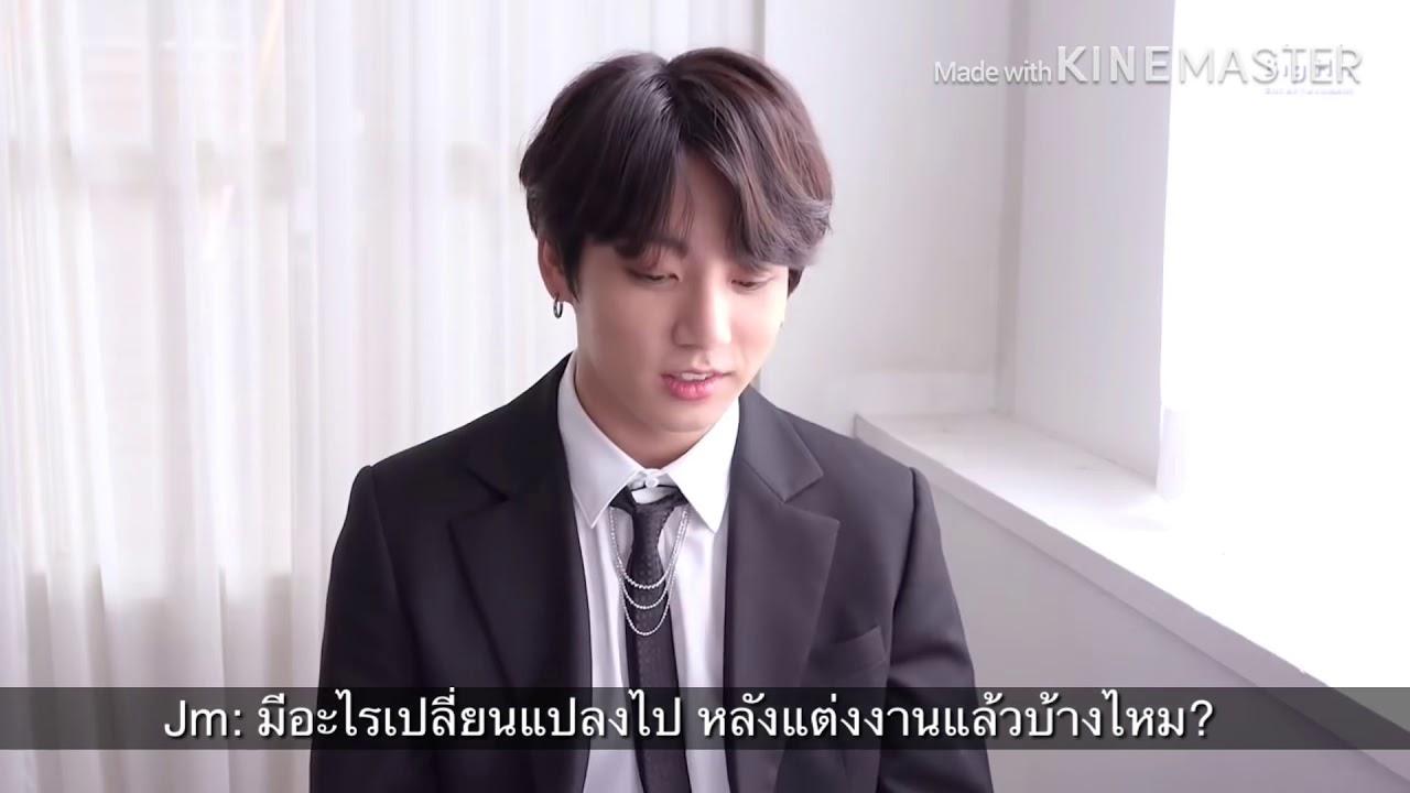 """[BTS] ซับมะโน Kookmin """"ความรักของเรา😔"""""""