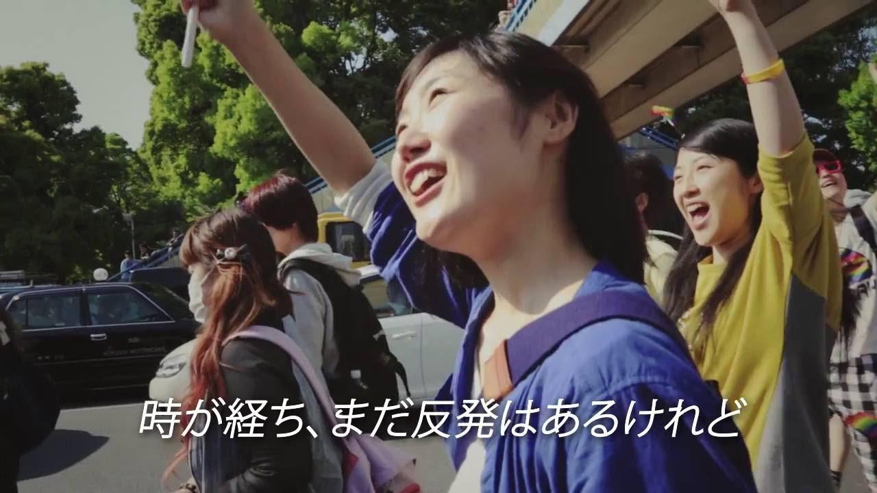 東京 国際 レズビアン ゲイ 映画 祭