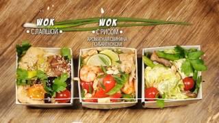 Якудза WOK - еда в коробочках, процесс приготовления